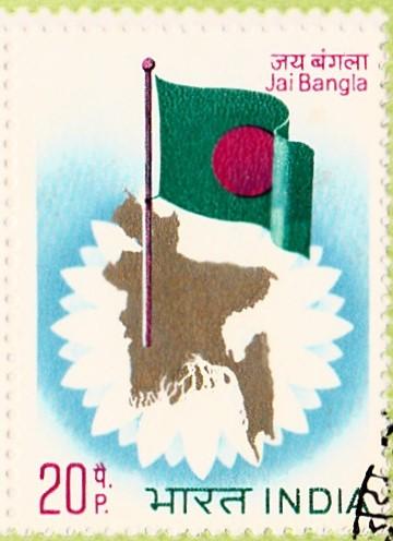 জয় বাংলা (Victory to Bengal)