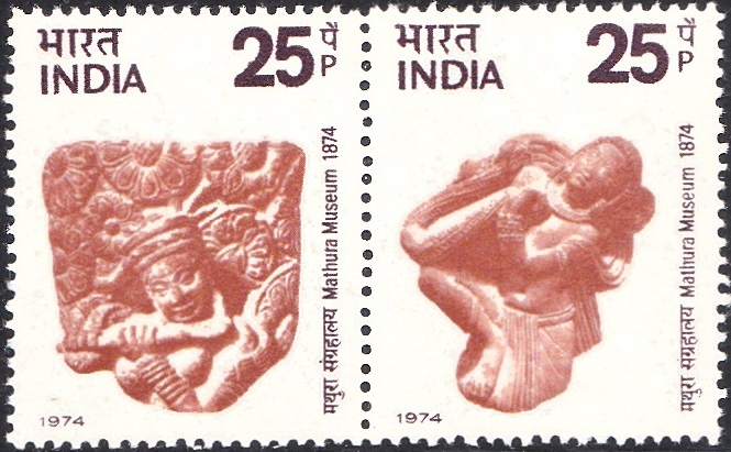 Government Museum, Mathura (Curzon Museum of Archaeology)