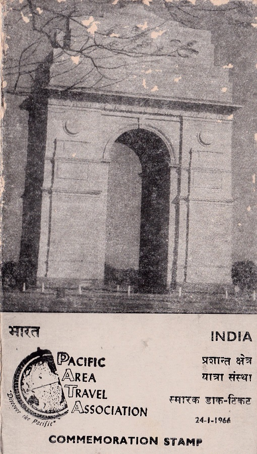 India Gate (All India War Memorial)