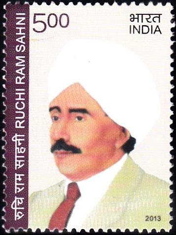 रुचि राम साहनी