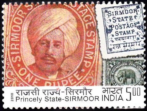 Raja Sir Surendra Bikram Prakash Bahadur
