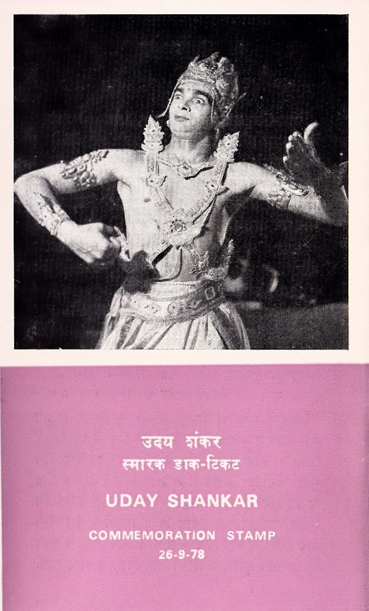 उदय शंकर : Pioneer of Modern Dance in India