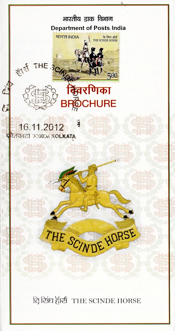 The Scinde Horse Cap Badge