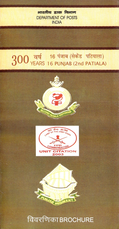 Regimental Insignia of Punjab Regiment