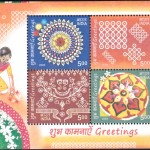 India Greetings 2009