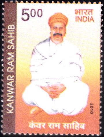 Bhagat Kanwar Ram (ڀڳت ڪنور رام)