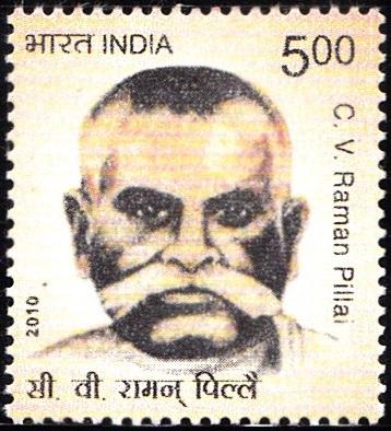 Channankara Velayudhan Raman Pillai
