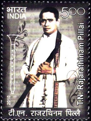Nadaswara Chakravarthi TNR (திருமருகல் நடேசபிள்ளை ராஜரத்தினம் பிள்ளை)