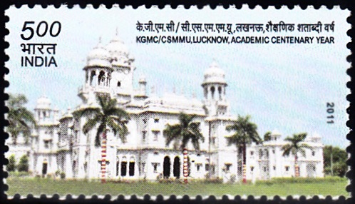Chhatrapati Shahuji Maharaj Medical University