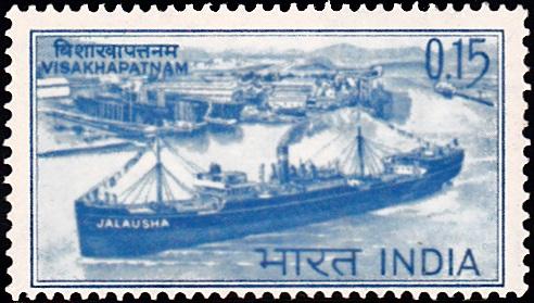 Freighter Jala Usha and Visakhapatnam Port