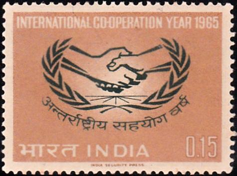 ICY Emblem : अंतर्राष्ट्रीय सहयोग वर्ष