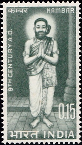 Kamban (கம்பர்) : Kamba Ramayanam (கம்ப ராமாயணம்)