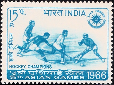 Field Hockey Gold Medal at 1966 Asian Games, Bangkok, Thailand