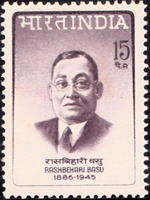 রাসবিহারী বসু (रासबिहारी बोस)