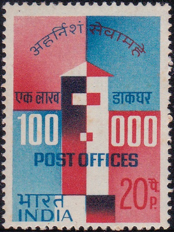 Letter Box and number '100,000'