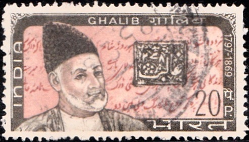 मिर्ज़ा ग़ालिब (मिर्ज़ा असद-उल्लाह बेग ख़ां)