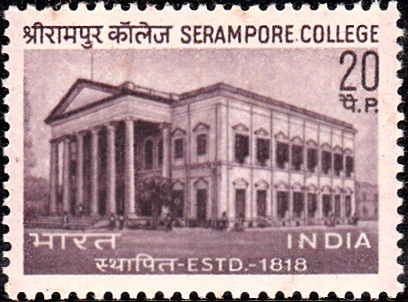 Second Oldest College of India
