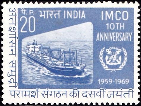International Maritime Organization (IMO) : Ajanta (Bulk Carrier)