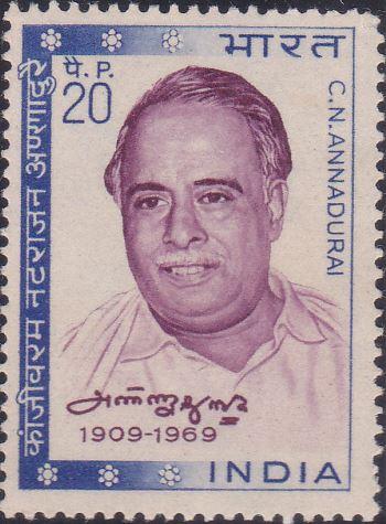 காஞ்சீவரம் நடராச முதலியார் அண்ணாதுரை : DMK