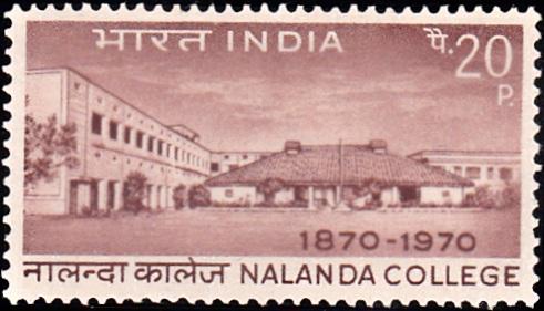 Nalanda College, Biharsharif