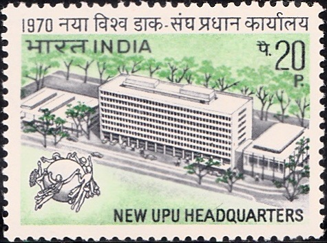Universal Postal Union Headquarters Building, Berne, Switzerland