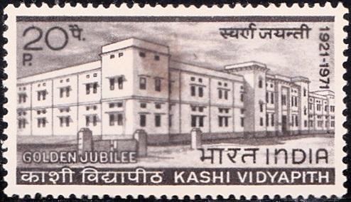 Mahatma Gandhi Kashi Vidyapith, Varanasi
