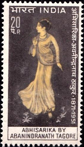 Avisarika : Painting of Abanindra Nath Tagore