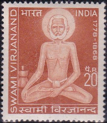 Virajanand Dandeesha (स्वामी विरजानन्द)