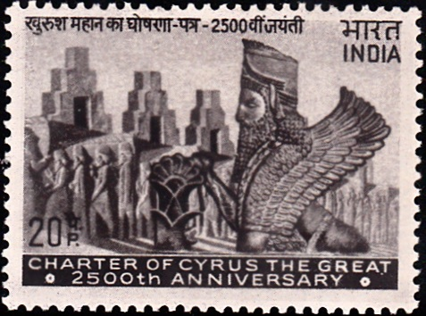 Cyrus II of Persia (Cyrus the Elder) and Procession in Persepolis
