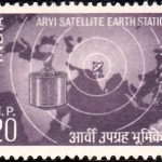 Arvi Satellite Earth Station