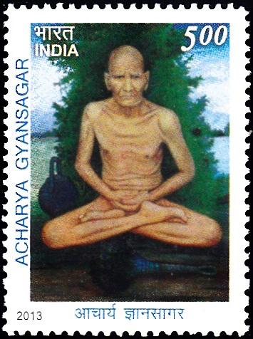 Acharya Jnansagar (आचार्य ज्ञानसागर)