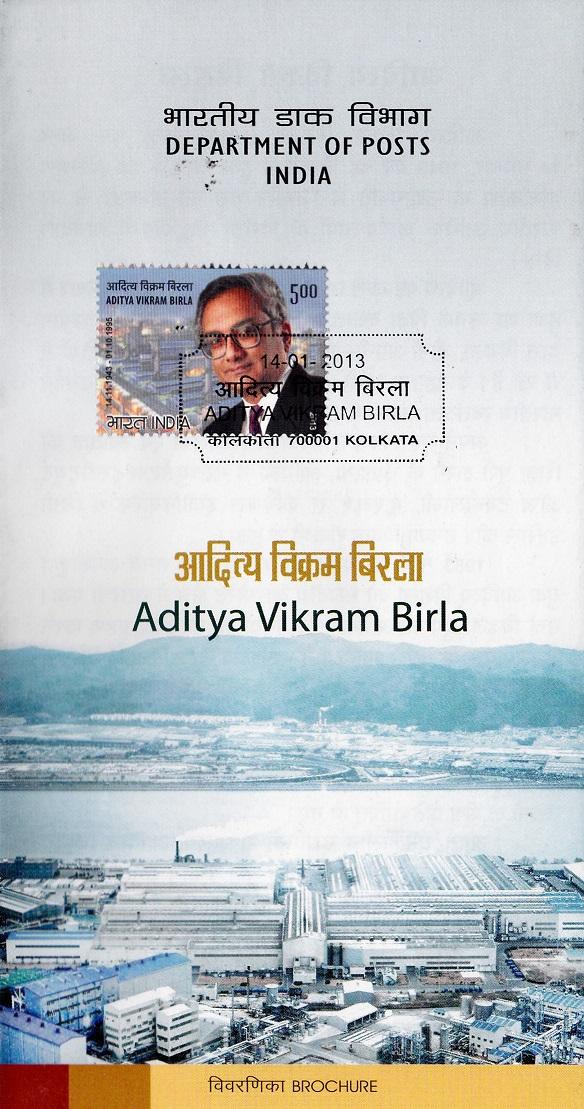 Aditya Birla : Father of Kumar Mangalam Birla