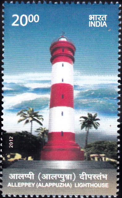 Alleppey Lighthouse (ആലപ്പുഴ വിളക്കുമാടം)