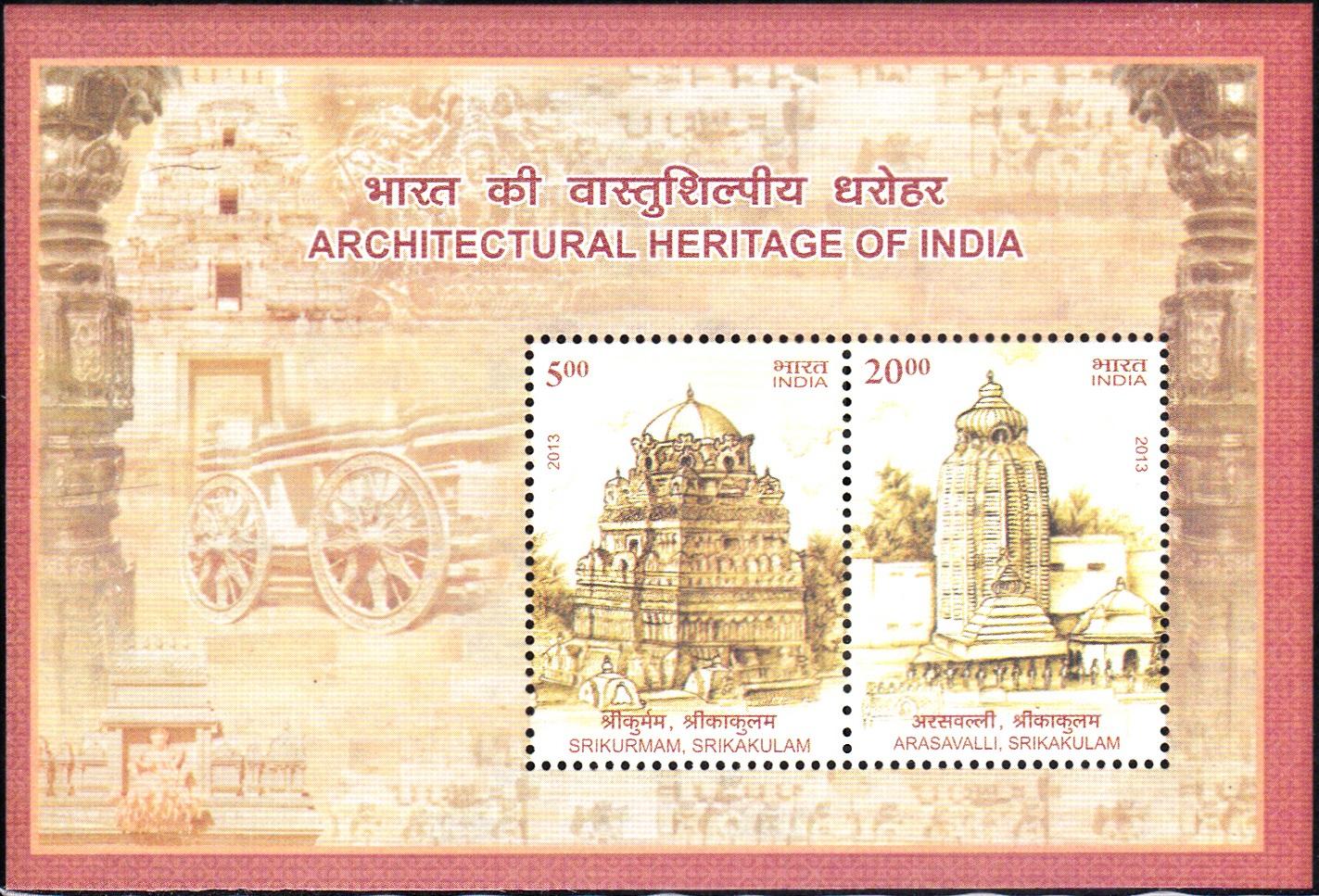 Heritage Hindu Temples to Visit in Andhra Pradesh