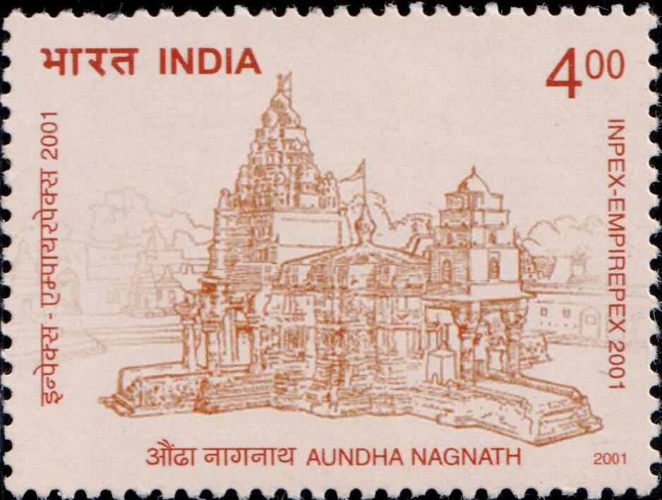 Aundha Nagnath Mandir (औंढा नागनाथ मंदिर), Hingoli