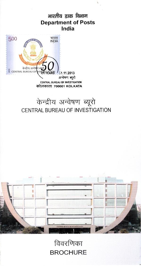 CBI Headquarters, CGO Complex