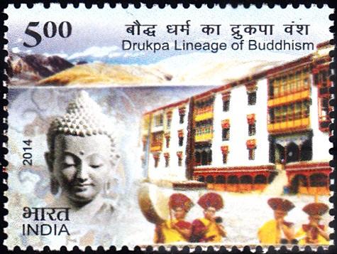 Kagyud (Whispered Transmission) School of Tibetan Buddhism