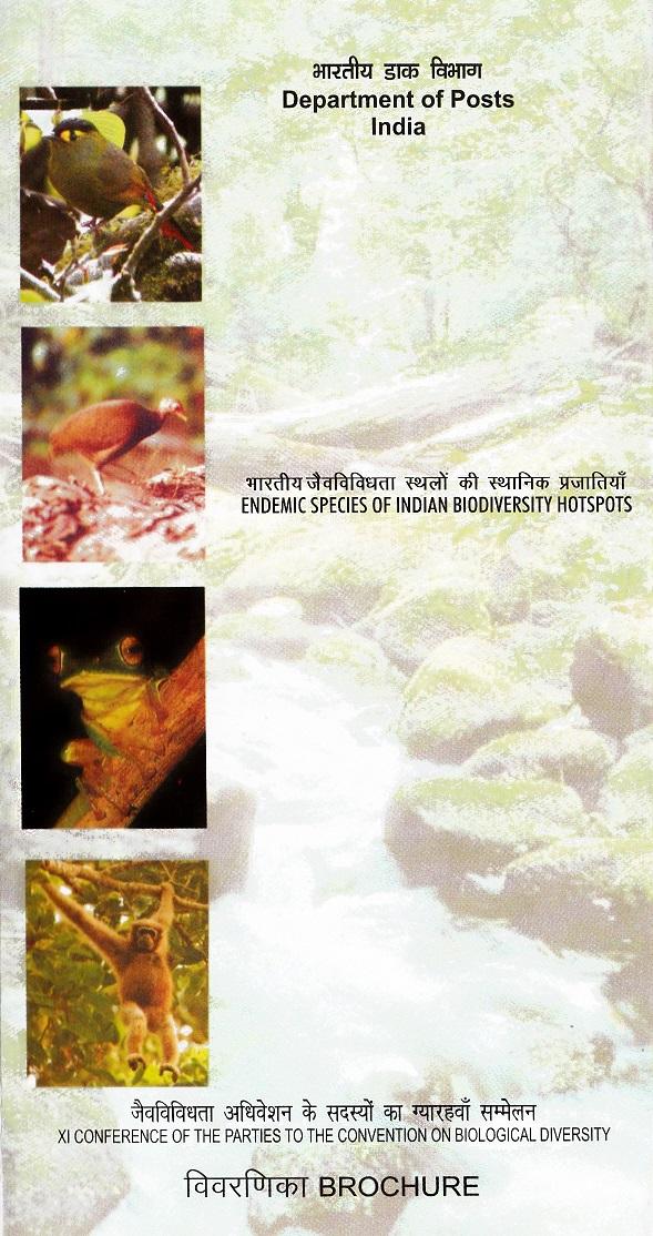 Bugun liocichla,Nicobar scrubfowl,Hoolock &Malabar gliding frog