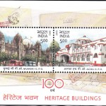 India on Heritage Buildings 2013