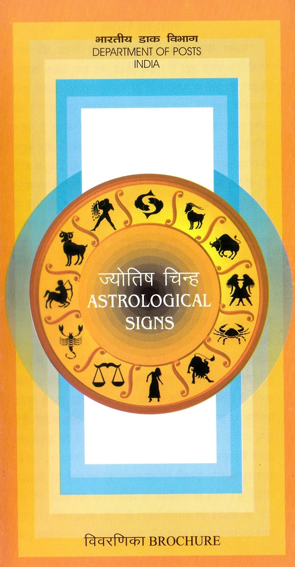 Indian Horoscope : Rashifal (राशिफल)