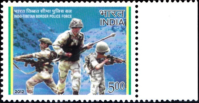 Indo-Tibetan Border Police Force (ITBP) : भारत-तिब्बत सीमा पुलिस बल