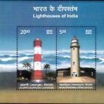 Lighthouses of India