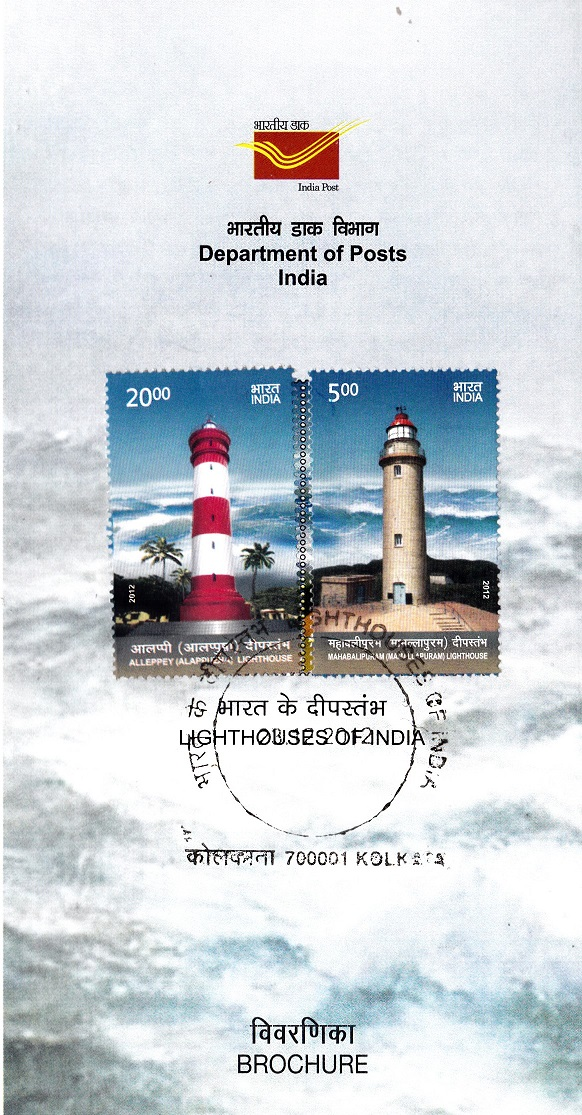 Alleppey Lighthouse (Kerala) & Mamallapuram Lighthouse (Tamil Nadu)