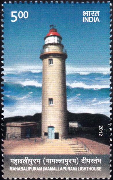 Mamallapuram Lighthouse (மாமல்லபுரம் கலங்கரை விளக்கம்)