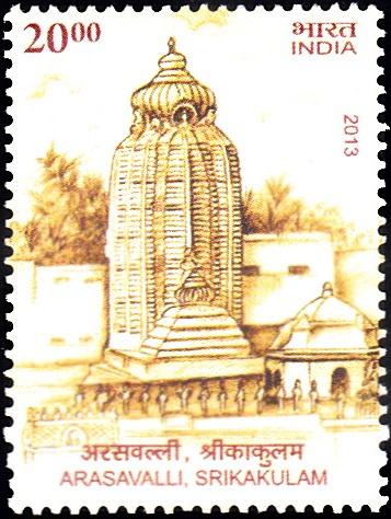 Arasavalli Sun Temple : Hindu God Surya