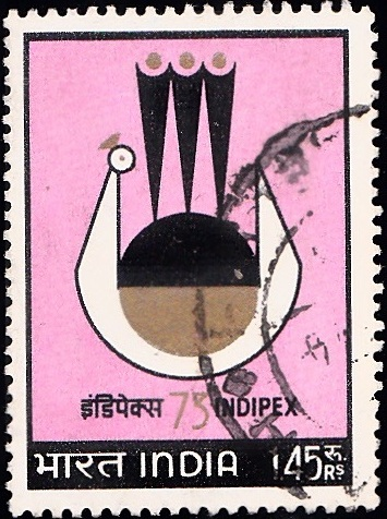 INDIPEX 73 : Exhibition Symbol Stylized Peacock
