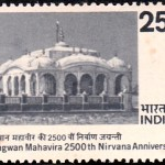 India on Bhagwan Mahavira 1974