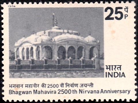 भगवान महावीर (जैन धर्म) : पावापुरी, बिहार