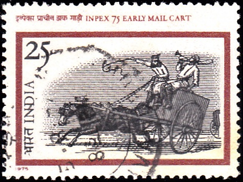 Indian National Philatelic Exhibition 1975