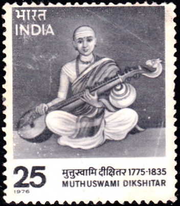 Guruguha Muthuswami Dikshita: musical trinity of Carnatic music